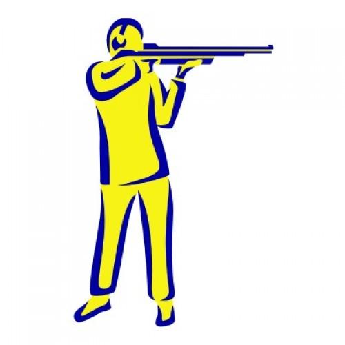 Gewehrschütze 1411