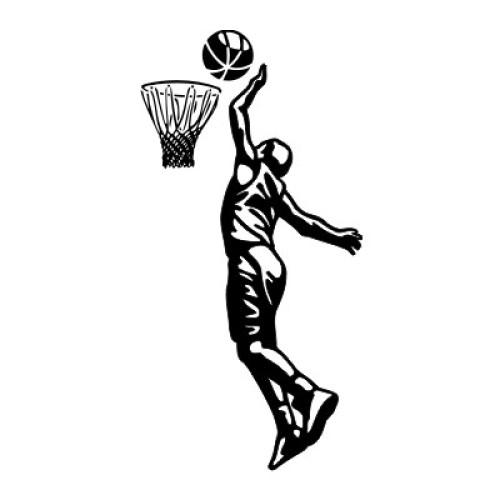 Basketball 2231